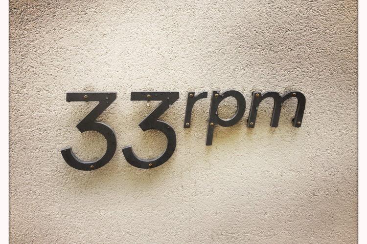 33 rpm (2)