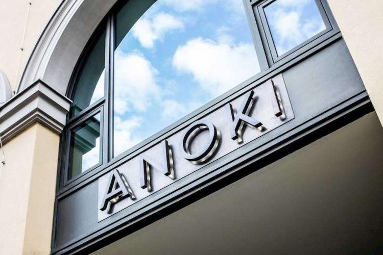 anoki (9)